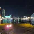 写真: 神戸ハーバーランドの夜景