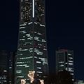 写真: 横浜・ランドマークタワー2009