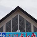 001_道の駅いちごの里よしみ_1
