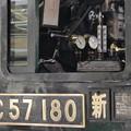 Photos: SLばんえつ物語 C57180