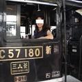 Photos: SLばんえつ物語 機関室 記念撮影