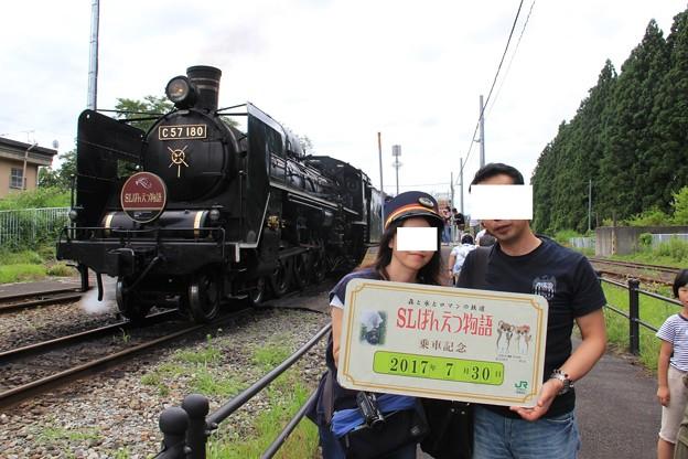 SLばんえつ物語 山都駅 記念撮影