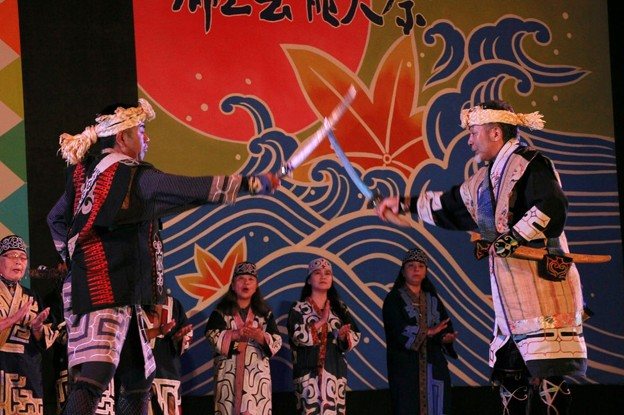 アイヌ古式舞踊 郷土芸能大祭4
