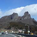 写真: 名前は高岩1067m
