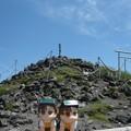高千穂岳、山頂。逆鉾。