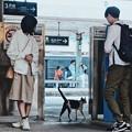 写真: 瑞芳車站