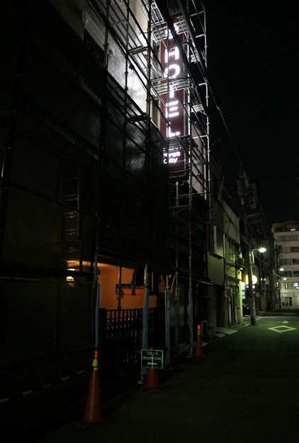 写真: 上野ファーストシティホテル 180109 (4) (1015x1500)