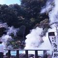 Photos: 地獄めぐり(海地獄)