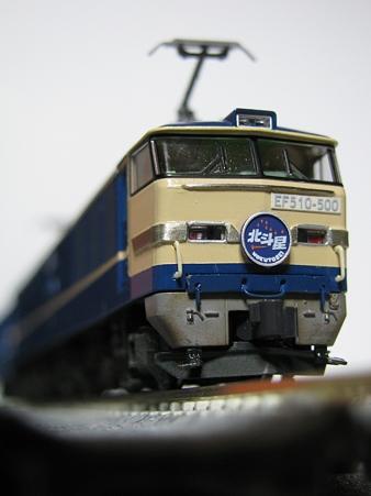 EF510-HOKUTOSEI