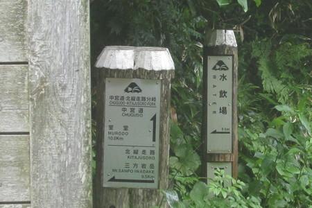 170716-17白山中宮道-砂防新道 4