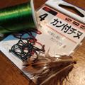 Photos: 鉤と絹と雉の羽