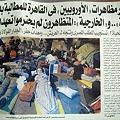 Photos: ガザ入りを求めるヨーロッパ人がカイロでデモ