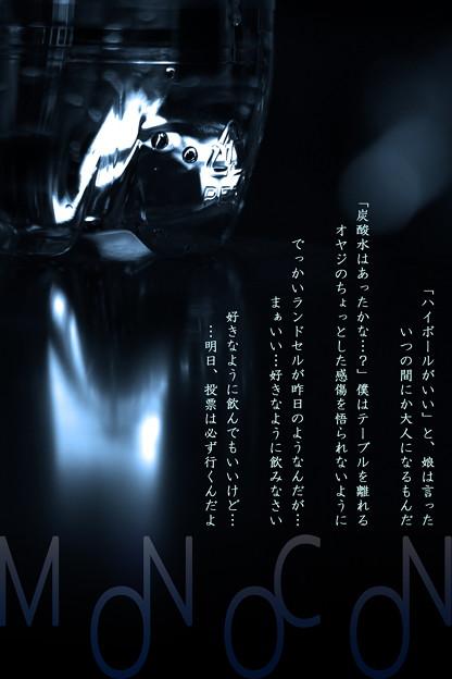 Photos: MONOCON