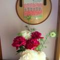 写真: 玄関にシャクヤクを飾りました