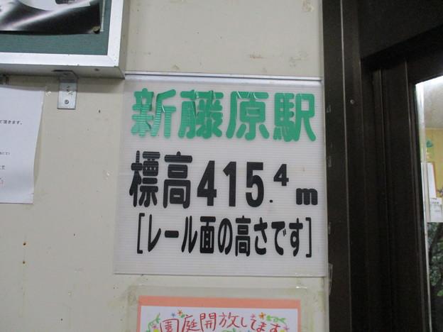 029-076