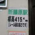 Photos: 029-076