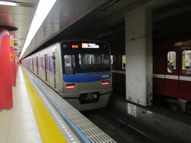 032-011