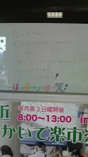Photos: 金曜日の永田ゆかりさん