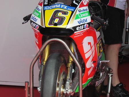 61 2014 Motogp もてぎ motegi ステファン・ブラドル Stefan BRADL LCR Honda