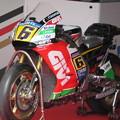 写真: 62 2014 Motogp もてぎ motegi ステファン・ブラドル Stefan BRADL LCR Honda