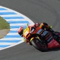 写真: 01 アレックス デ アンジェリス Alex DE ANGELIS NGM Forward Forward Yamaha 1