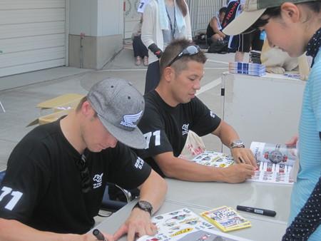 2014 鈴鹿8耐 Honda DREAM RT SAKURAI ジェイミー スタファー トロイ ハーフォス 亀谷長純 CBR1000RRSP 28