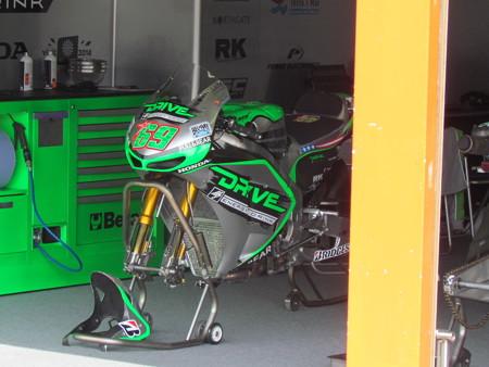 2014 motogp もてぎ ニッキー・ヘイデン Nicky・HAYDEN Drive M7 Aspar Honda RCV1000R オープンクラス 930