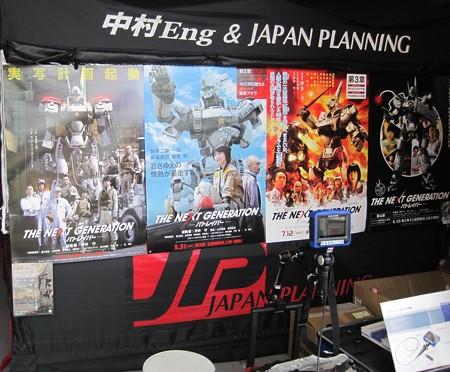 2014 鈴鹿8耐 YAMAHA YZF-R1 藤田拓哉 ダン・クルーガー 及川誠人 パトレイバー ドッグファイトレーシング 041