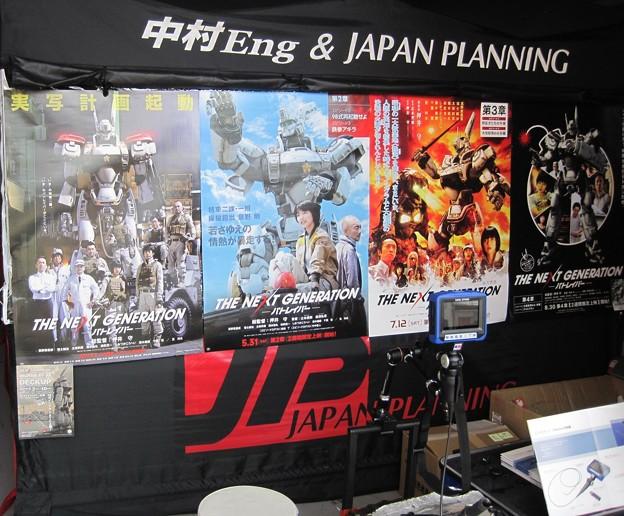 写真: 2014 鈴鹿8耐 YAMAHA YZF-R1 藤田拓哉 ダン・クルーガー 及川誠人 パトレイバー ドッグファイトレーシング 041