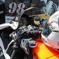 写真: 2014 鈴鹿8耐 YAMAHA YZF-R1 藤田拓哉 ダン・クルーガー 及川誠人 パトレイバー ドッグファイトレーシング 642