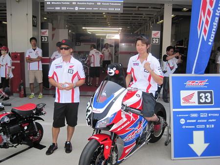 2014 鈴鹿8耐 SUZUKA8HOURS Honda 熊本レーシング 吉田光弘 小島一浩 徳留和樹 CBR1000RR 144