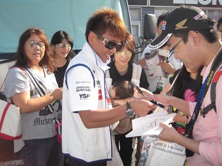 2014 motogp もてぎ 中須賀克行 Yamaha YZR-M1 Katsuyuki・NAKASUGA motegi 954