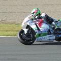 写真: 2014 motogp もてぎ マイク・ディ・メッリオ Mike・DI・MEGLIO アビンティア カワサキ 113