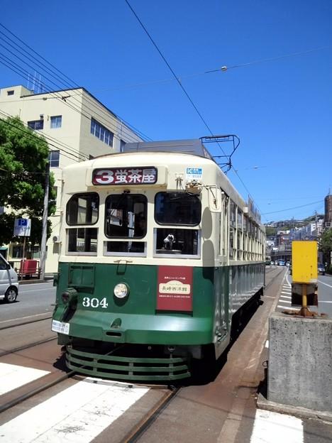 【11856号】路面電車 平成290428 #NTS2