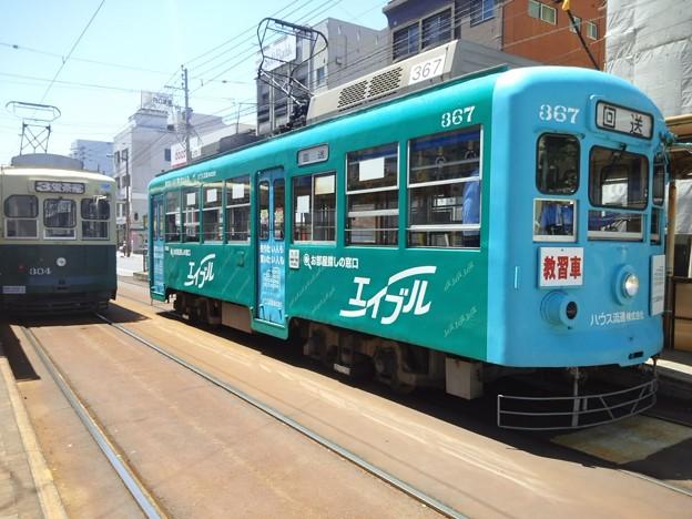 【11856号】路面電車 平成290428 #NTS3