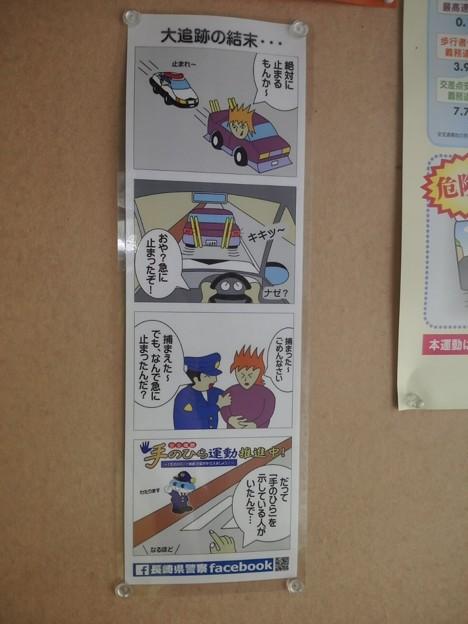 【12278号】漫画 平成290727 #NPS1