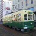 【12828号】バスと路面電車 平成291215 #NTS1