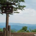 Photos: 棒ノ嶺-8579